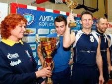 Волейболисты получили награды